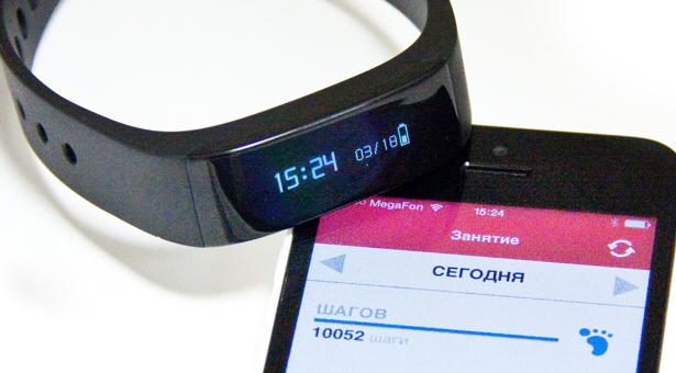 Belsis TS1201 умные часы