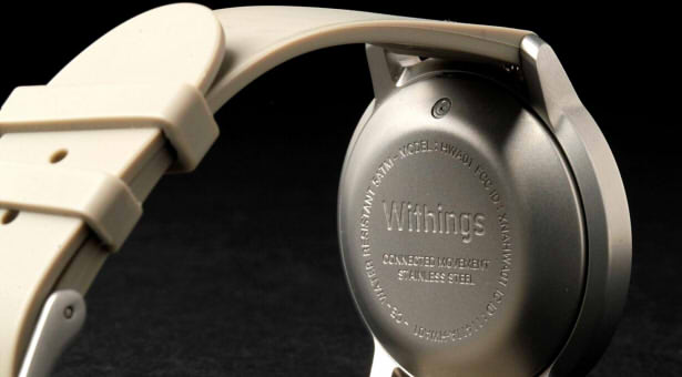 Withings Activate Pop корпус