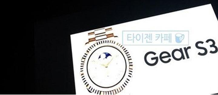 тизер Samsung Gear S3