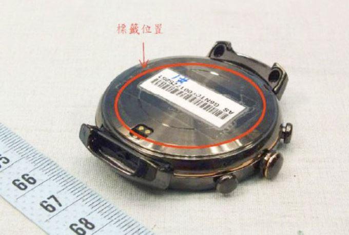 Задняя крышка ASUS ZenWatch 3
