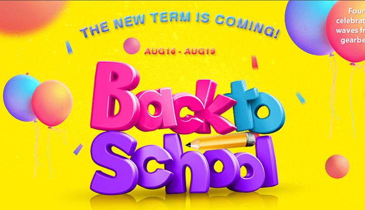 Акция Back to school