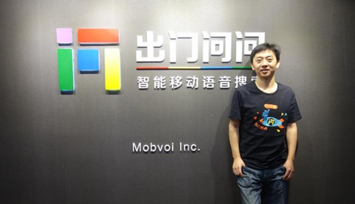 Zhifei Li Mobvoi CEO