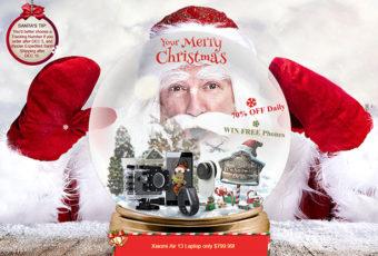 Рождественско-новогодняя акция