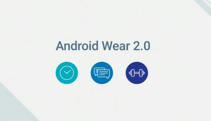Новые функции Wear 2.0