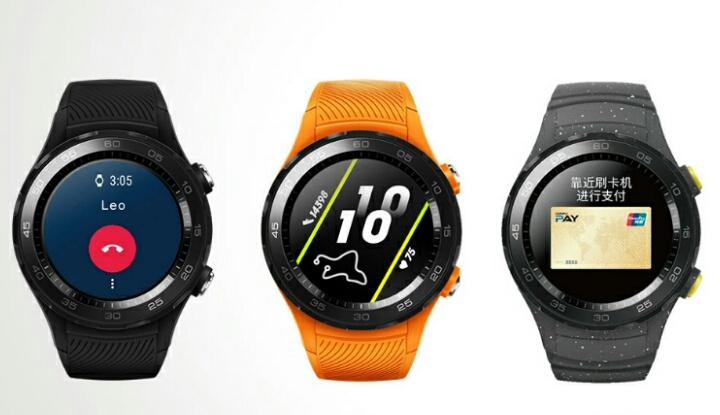 Huawei выпустил умные часы Watch 2 (2018) с eSIM и голосовой связью