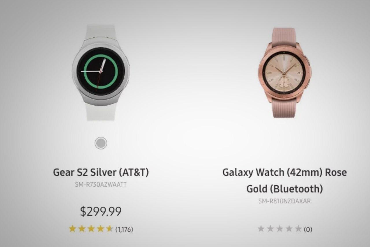 Розовые смартчасы Galaxy Watch