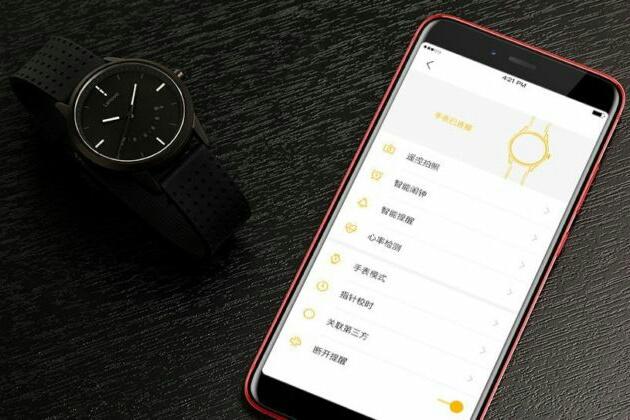 Приложение Watch 9
