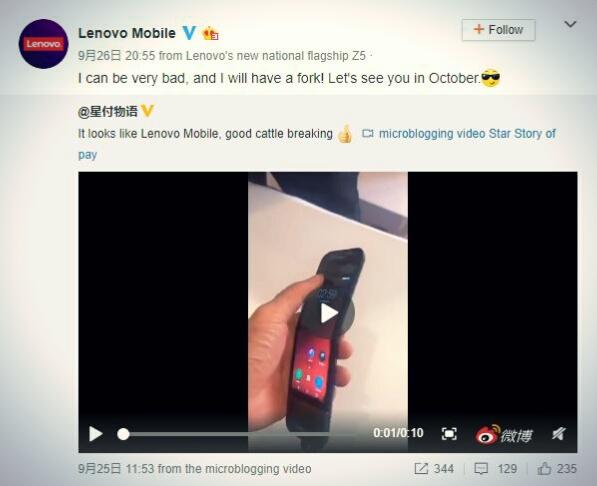 Гибкий гибрид Lenovo