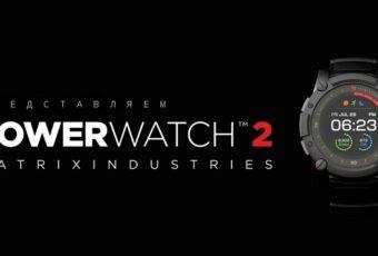 PowerWatch 2 уже в продаже - смартчасы с вечной батареей, GPS и датчиком пульса
