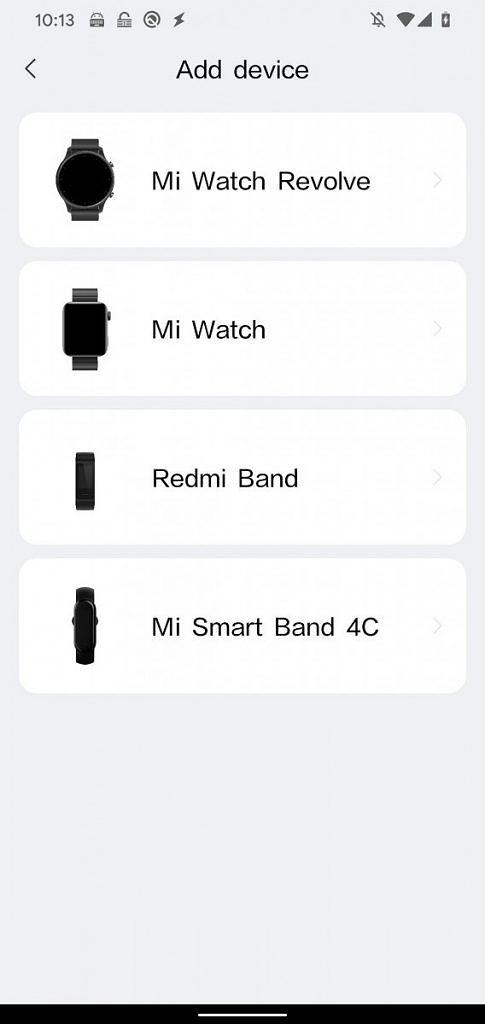 Приложение Mi Watch