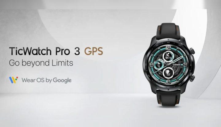 Крутые умные часы TicWatch, которые можно купить со скидкой на распродаже