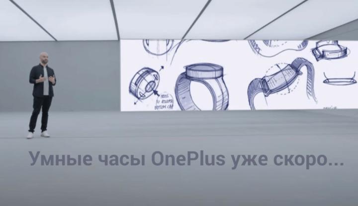 OnePlus возобновил разработку своих первых умных часов (возможно, опять)
