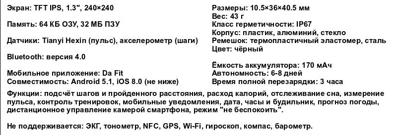 ZTE Y8 - характеристики
